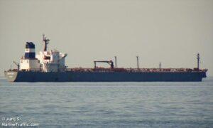 El buque Aldan (Aldana)